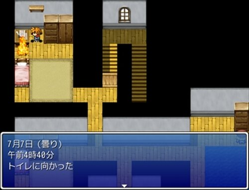 THE☆適当3 Game Screen Shot5