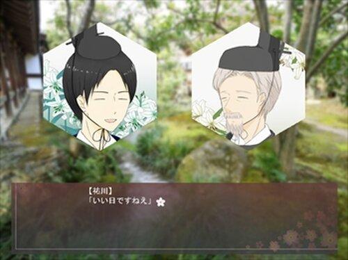 お雛様の後宮計画 Game Screen Shot3