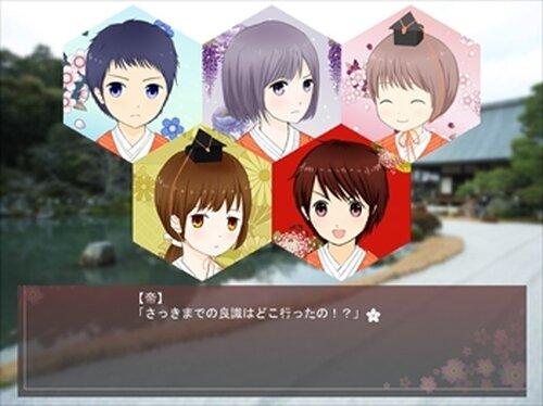 お雛様の後宮計画 Game Screen Shots