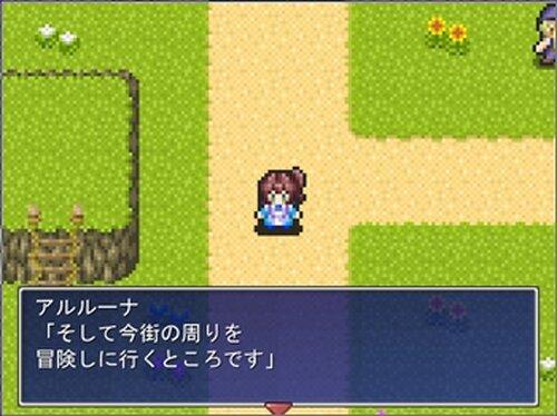 アルルーナの冒険 Game Screen Shot2