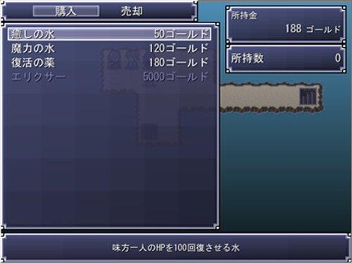 アルルーナの冒険 Game Screen Shot4