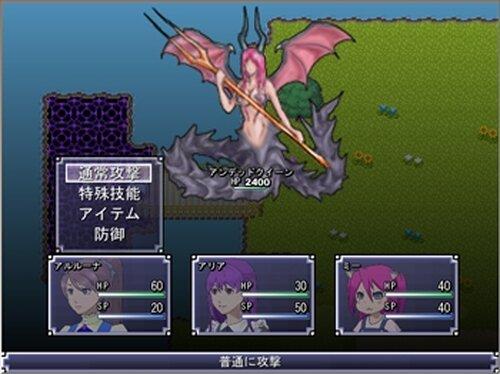 アルルーナの冒険 Game Screen Shots