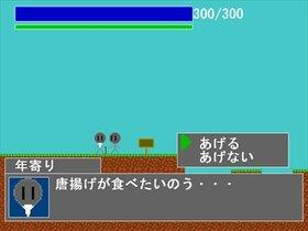 棒太郎の冒険 Game Screen Shot2