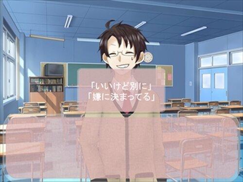 チャップリン!! Game Screen Shot2