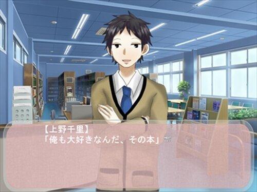 チャップリン!! Game Screen Shot3