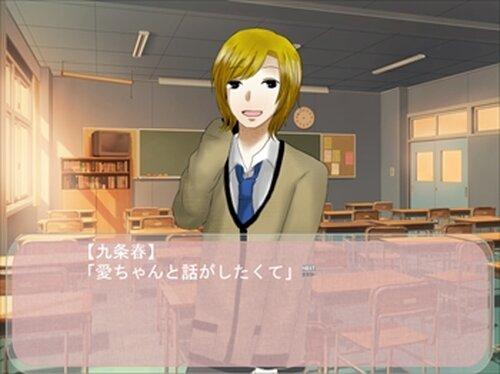 チャップリン!! Game Screen Shot5