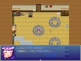 パチュリー様の召喚術レッスン全年齢版 Game Screen Shot3