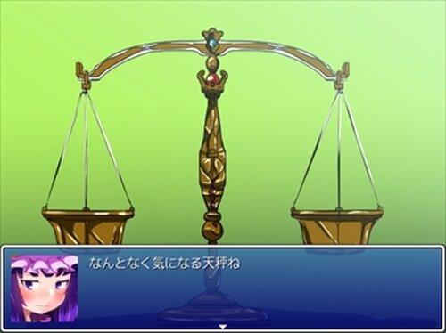 パチュリー様の召喚術レッスン全年齢版 Game Screen Shot4