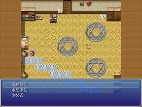 パチュリー様の召喚術レッスン全年齢版 Game Screen Shot5
