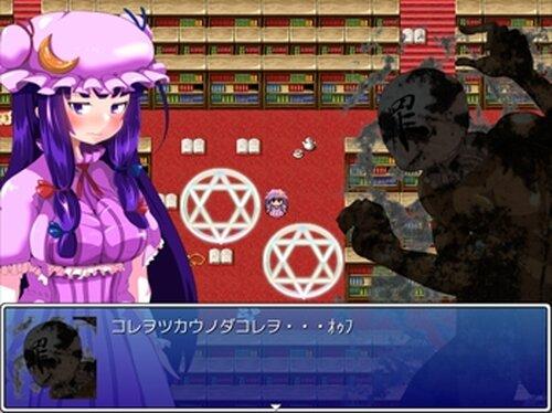 パチュリー様の召喚術レッスン全年齢版 Game Screen Shots