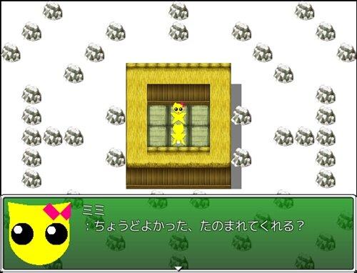 ミミちゃんず☆のーと Game Screen Shot1