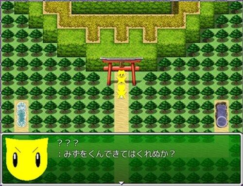 ミミちゃんず☆のーと Game Screen Shot2