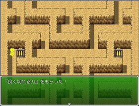 ミミちゃんず☆のーと Game Screen Shot3