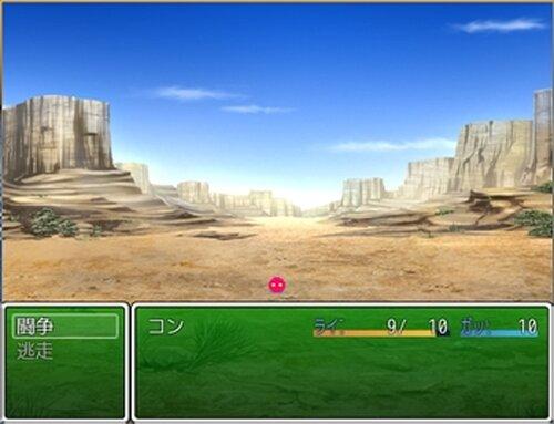 ミミちゃんず☆のーと Game Screen Shot4