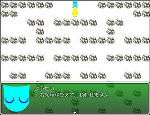 ミミちゃんず☆のーと Game Screen Shot5