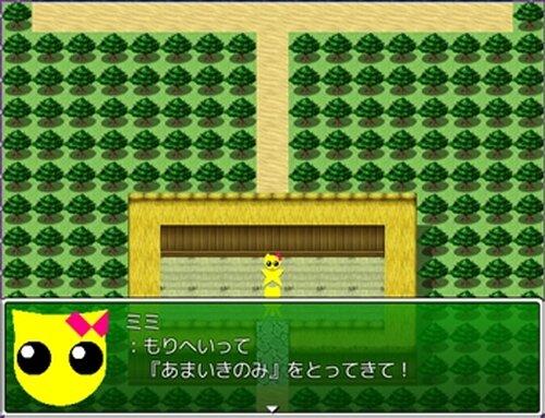 ミミちゃんず☆のーと Game Screen Shots