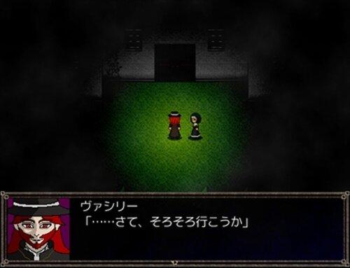 愛殺すより、愛殺されたい。 Game Screen Shot3