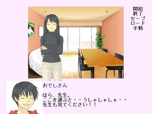 パズル探偵つのだみさと・第三話パズル探偵VSパズル探偵 Game Screen Shot1