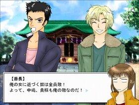 N+S Game Screen Shot3