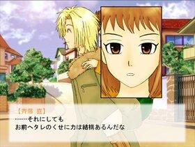 N+S Game Screen Shot4