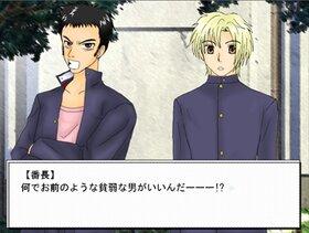N+S Game Screen Shot5
