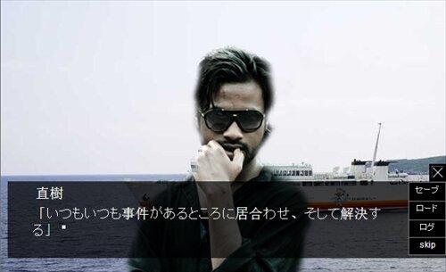 千葉ットぶっ飛び探検隊vs名探偵コマン Game Screen Shot1