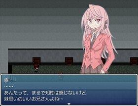 マサウの館 Ver.XX Game Screen Shot2