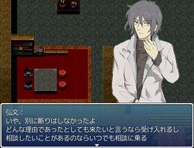 マサウの館 Ver.XX Game Screen Shot3