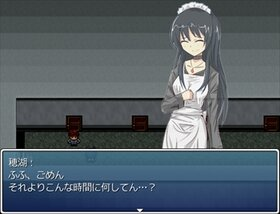 マサウの館 Ver.XX Game Screen Shot4