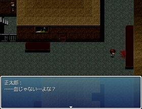 マサウの館 Ver.XX Game Screen Shot5