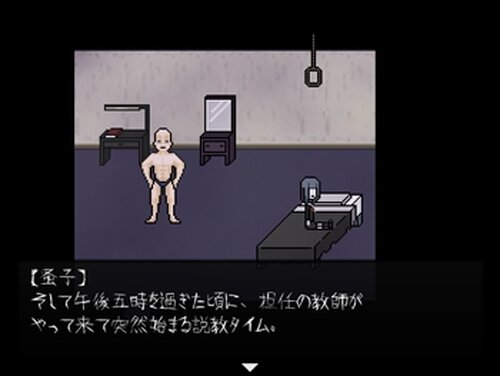 蚤子の唄 Game Screen Shot3