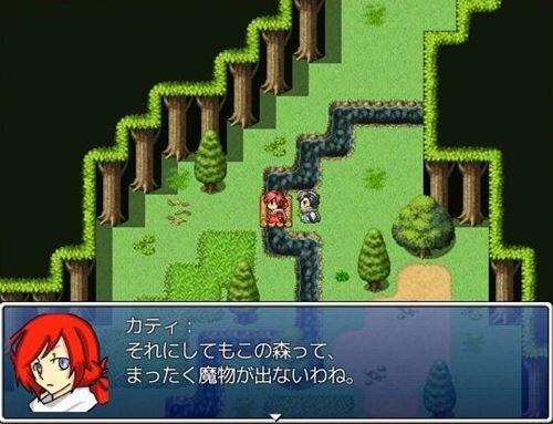 白の羽音を探して Game Screen Shot1