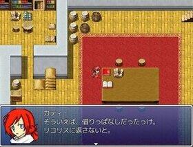 白の羽音を探して Game Screen Shot3