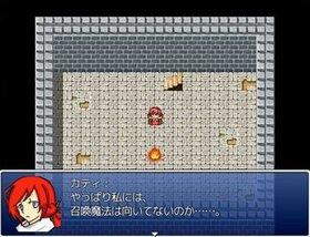 白の羽音を探して Game Screen Shot4