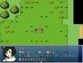 白の羽音を探して Game Screen Shot5