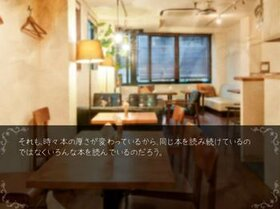 想い人を想う人 Game Screen Shot3