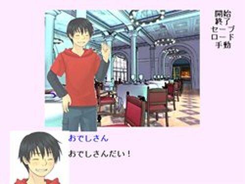 パズル探偵つのだみさと・第三話パズル探偵VSパズル探偵 Game Screen Shots