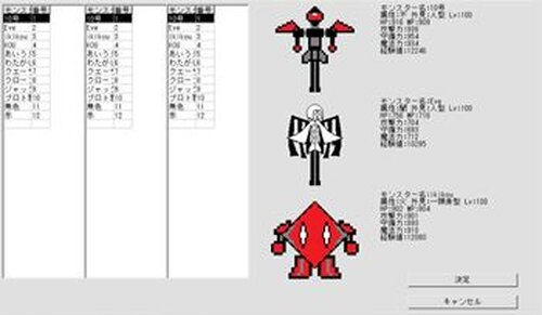 戦闘王~Your own team and GProad Game Screen Shot2