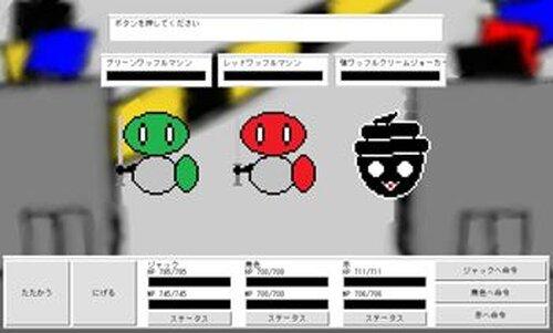 戦闘王~Your own team and GProad Game Screen Shot3