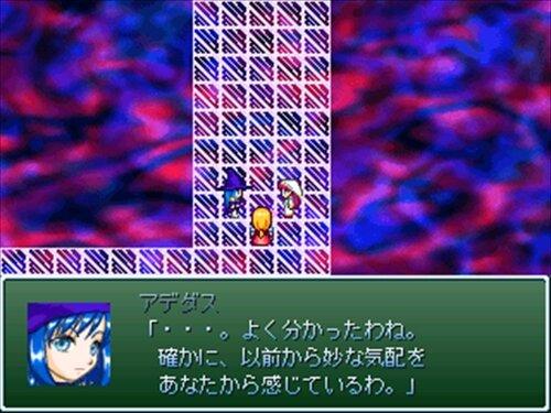 ウェザーワールド大冒険3 ~ファインと遠き日よりの真実~ Game Screen Shot