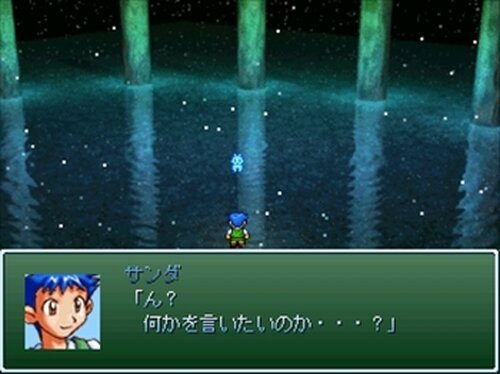 ウェザーワールド大冒険3 ~ファインと遠き日よりの真実~ Game Screen Shot2
