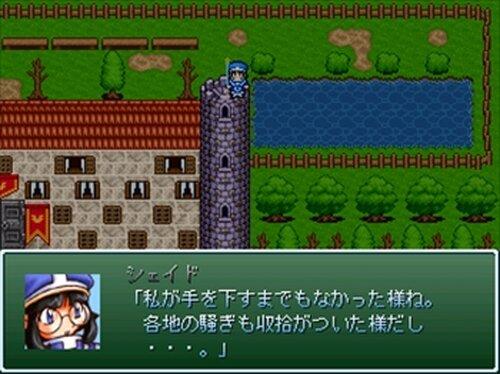ウェザーワールド大冒険3 ~ファインと遠き日よりの真実~ Game Screen Shot3