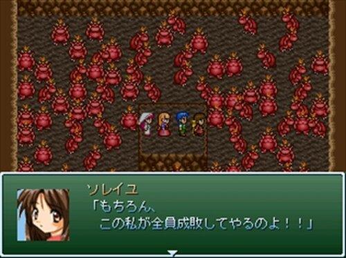 ウェザーワールド大冒険3 ~ファインと遠き日よりの真実~ Game Screen Shot5