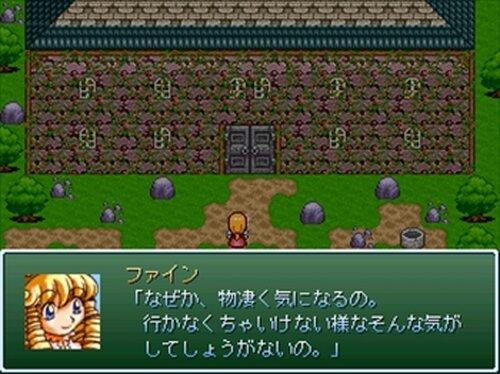 ウェザーワールド大冒険3 ~ファインと遠き日よりの真実~ Game Screen Shots