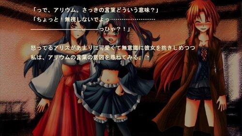永久の白百合~閃光の生命~ Game Screen Shot1