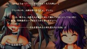 永久の白百合~閃光の生命~ Game Screen Shot3