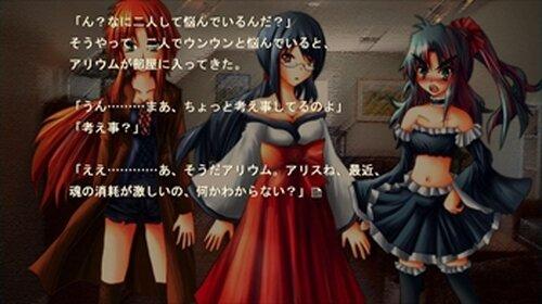 永久の白百合~閃光の生命~ Game Screen Shot5