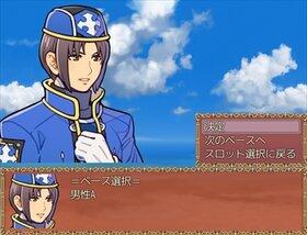Dark Master Sword Game Screen Shot3