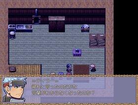 Dark Master Sword Game Screen Shot5