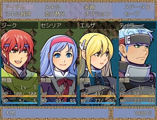 Dark Master Sword Game Screen Shots